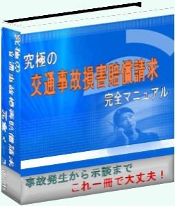 banner1_10181.jpg